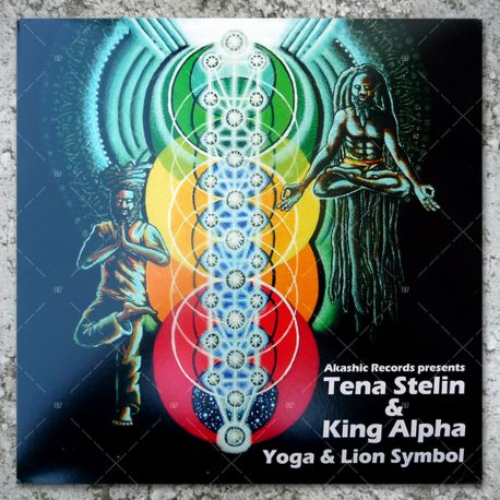 "Tena Stelin & King Alpha - Yoga / Lion Symbol (12"")"