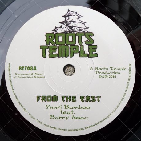 Yuuri Bamboo feat. Barry Issac - From The East
