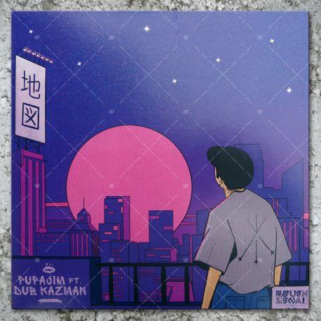 Pupa Jim feat. Dub Kazman - I Need A Map